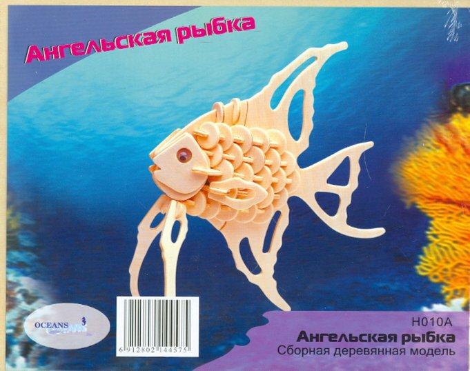 Иллюстрация 1 из 3 для Ангельская рыбка (H010A) | Лабиринт - игрушки. Источник: Лабиринт