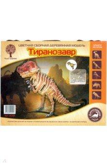 Тиранозавр (JC014)