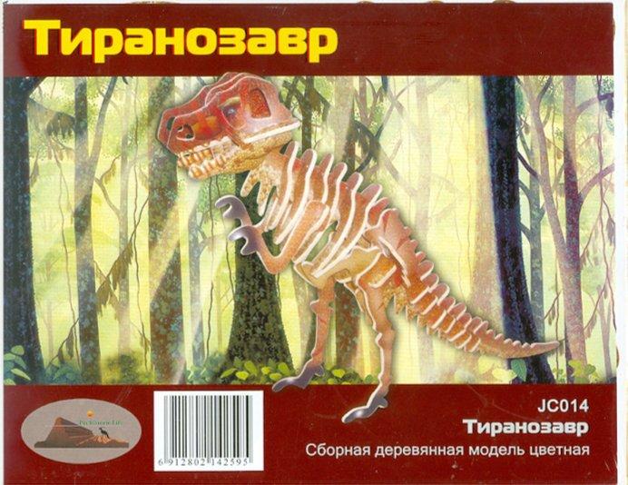 Иллюстрация 1 из 7 для Тиранозавр (JC014)   Лабиринт - игрушки. Источник: Лабиринт