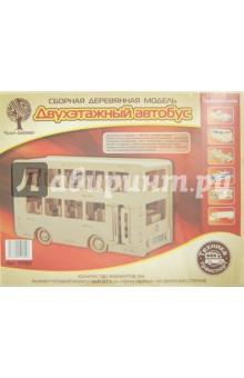 """Сборная деревянная омдель """"Двухэтажный автобус"""" (P093)"""