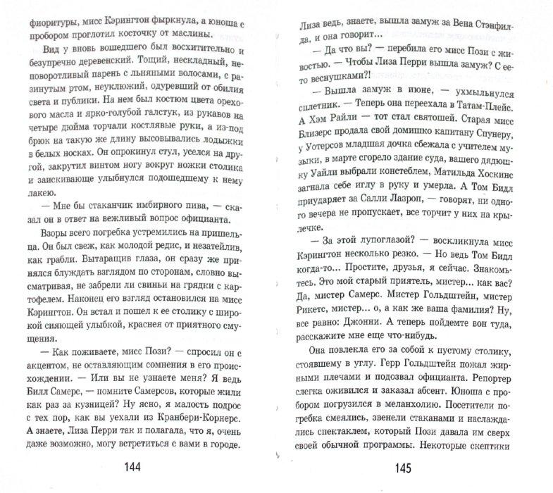 Иллюстрация 1 из 6 для Вождь краснокожих - Генри О. | Лабиринт - книги. Источник: Лабиринт