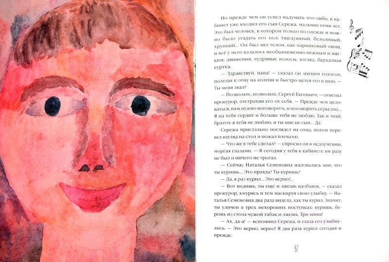 Иллюстрация 1 из 45 для Рассказы. Книга для семейного чтения - Антон Чехов | Лабиринт - книги. Источник: Лабиринт