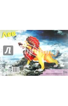 Лев (EC013)