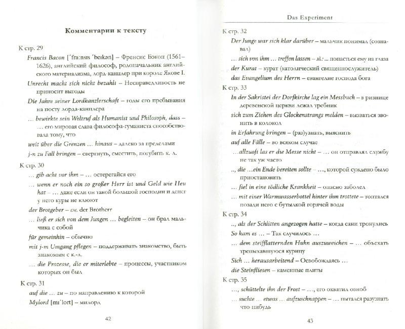 Иллюстрация 1 из 19 для Истории из календаря - Бертольд Брехт | Лабиринт - книги. Источник: Лабиринт