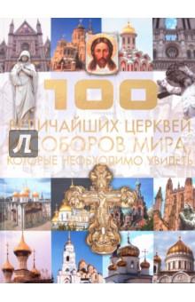 Татьяна Успенская Все Книги