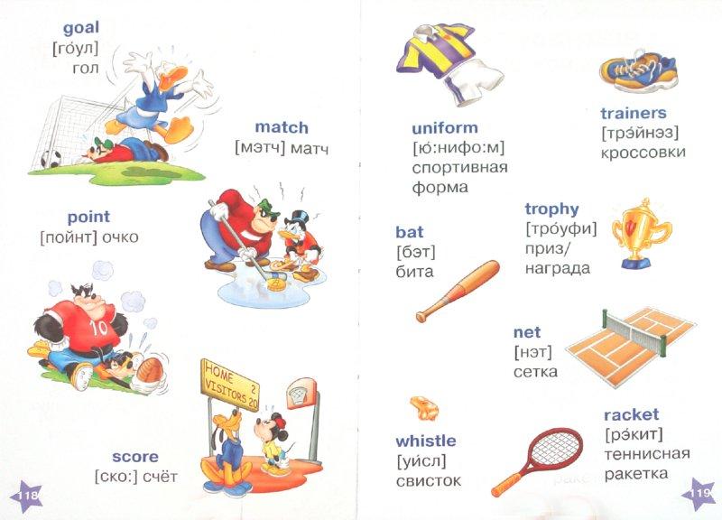 Как сделать словарь по английскому с картинками