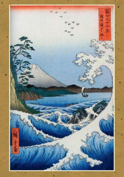 Иллюстрация 1 из 15 для Журавлиные перья. Старинные японские гравюры. Набор открыток | Лабиринт - книги. Источник: Лабиринт