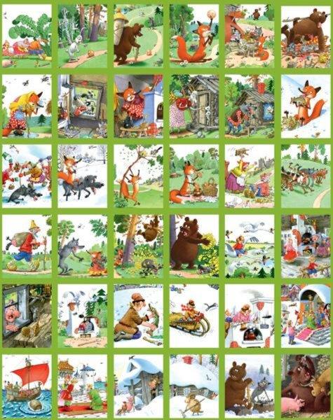 Из 21 для книги русские народные сказки