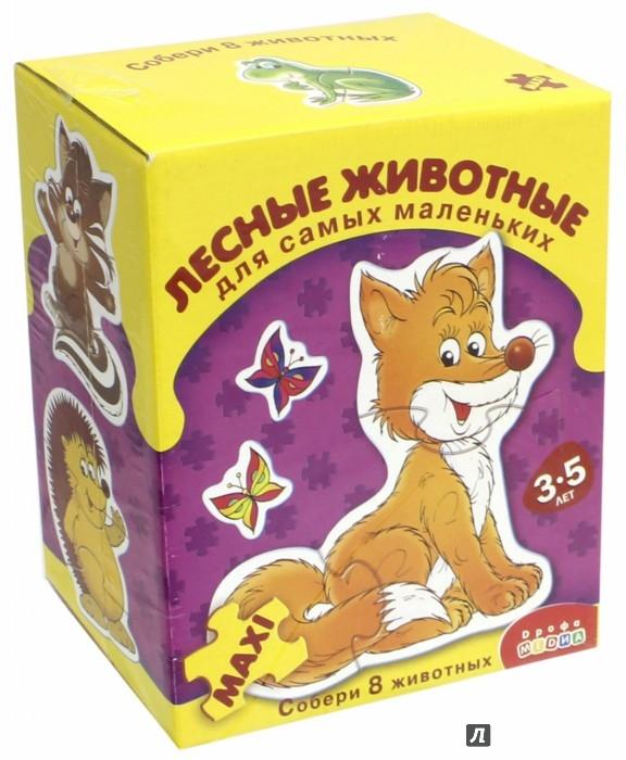 Иллюстрация 1 из 26 для Лесные животные. Для самых маленьких   Лабиринт - игрушки. Источник: Лабиринт