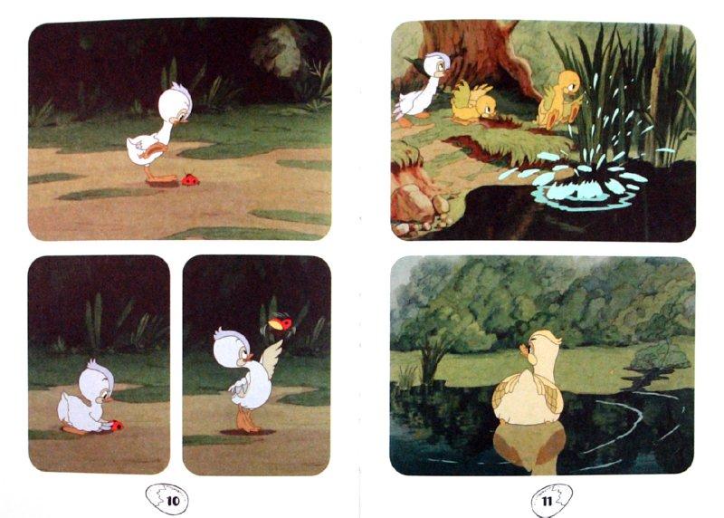 Иллюстрация 1 из 25 для Гадкий утенок - Ханс Андерсен | Лабиринт - книги. Источник: Лабиринт