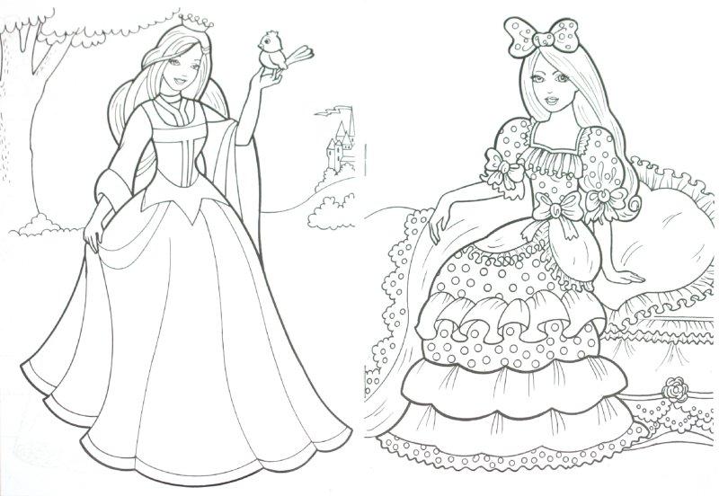 Иллюстрация 1 из 6 для Раскраска: Сказочные принцессы | Лабиринт - книги. Источник: Лабиринт