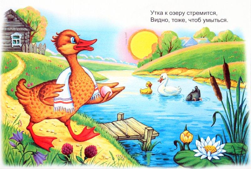 Иллюстрация 1 из 10 для На рассвете - Юрий Разумовский   Лабиринт - книги. Источник: Лабиринт