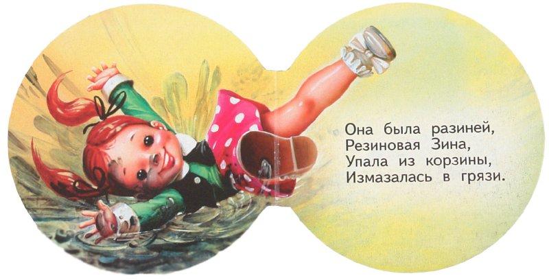 Перчатки без пальцев - другие аксессуары - olx ua