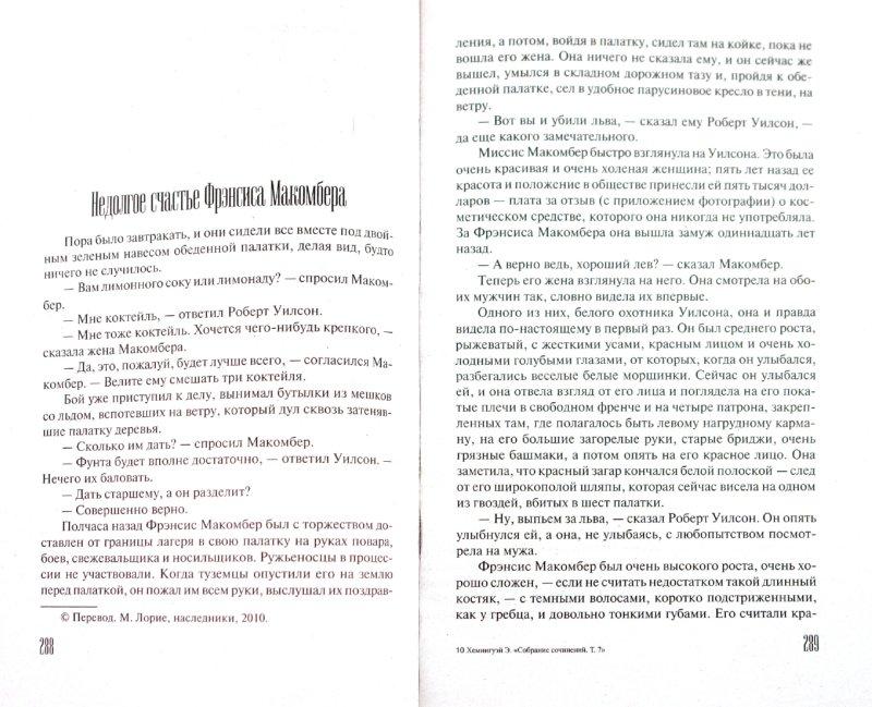 образец заявления в администрацию по ремонту дороги - фото 3