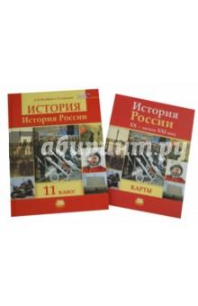 Жернова истории колганов читать