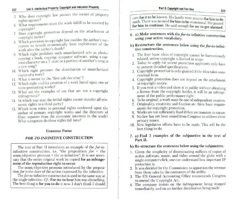 Иллюстрация 1 из 11 для Английский язык для юристов - Чиронова, Соловьева, Буримская, Плешакова, Попкова   Лабиринт - книги. Источник: Лабиринт