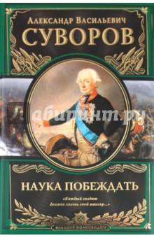 I школьный учебник истории россии читать