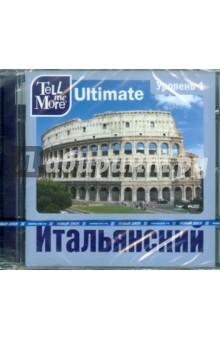 Tell me More Ultimate. Итальянский язык. Уровень 1 (DVD)
