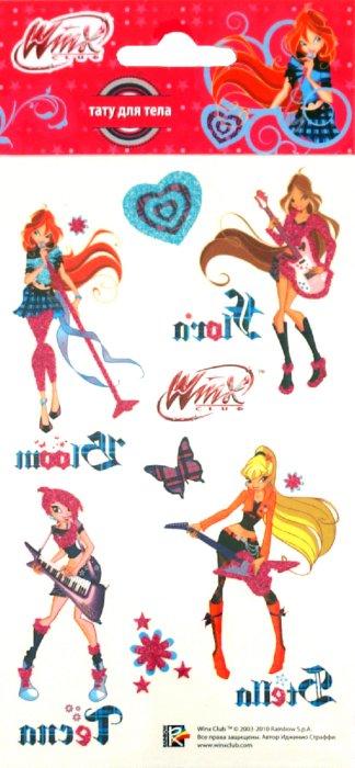 """Иллюстрация 1 из 7 для Тату для тела цветные с блёстками """"Winx"""" (JD-DE010/WR)   Лабиринт - игрушки. Источник: Лабиринт"""