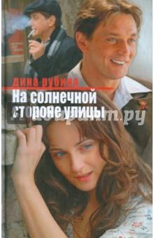 Дарья донцова список книг читать онлайн