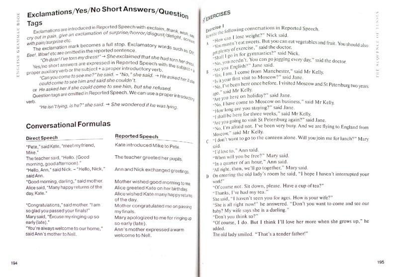 Иллюстрация 1 из 15 для Грамматика английского языка. Версия 2.0 - Наталья Утевская | Лабиринт - книги. Источник: Лабиринт