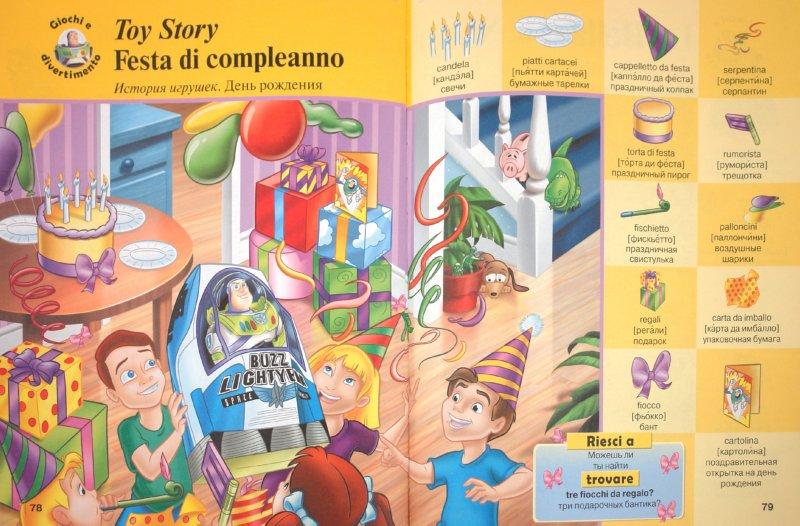 Иллюстрация 1 из 21 для Мои первые 1000 итальянских слов с героями Disney | Лабиринт - книги. Источник: Лабиринт