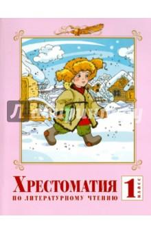 Рассказы м зощенко для детей 4 класса читать