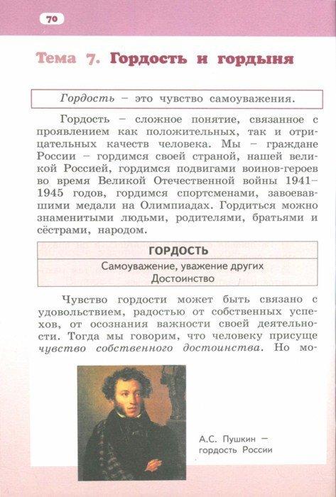 Студеникин М.Т.
