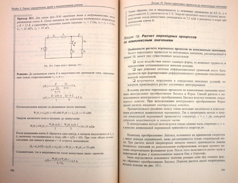 download Introduction to perturbation techniques 1993