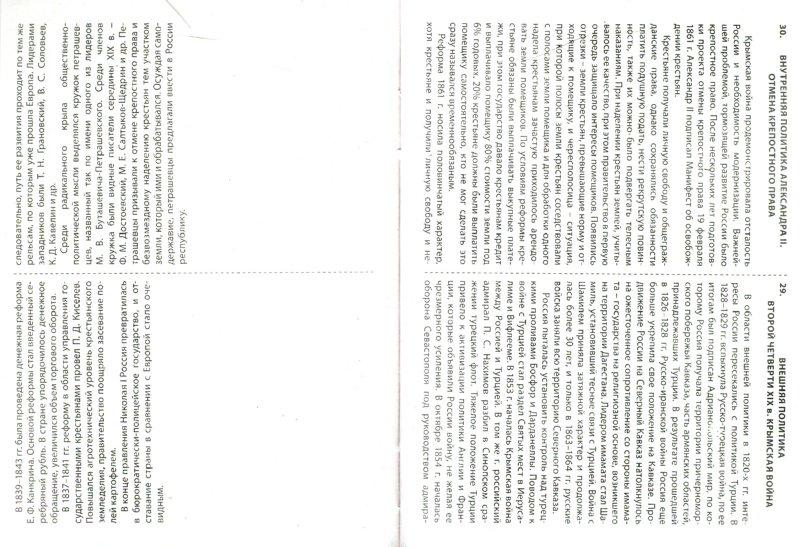 pdf the