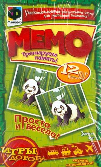 """Иллюстрация 1 из 3 для МЕМО """"Зеленый мир"""" (949017)   Лабиринт - игрушки. Источник: Лабиринт"""