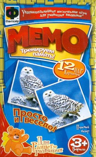 """Иллюстрация 1 из 3 для МЕМО """"Птичий базар"""" (949016)   Лабиринт - игрушки. Источник: Лабиринт"""