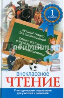 Книга зияющие высоты читать