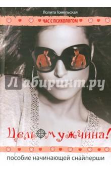 Читать мангу на русском комната для двоих