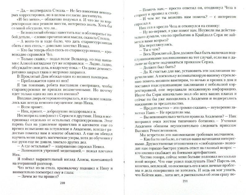 book filosofia e