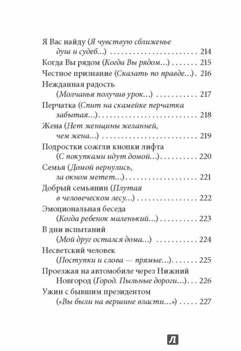 Учебник по биологии 6 класс пономарева читать