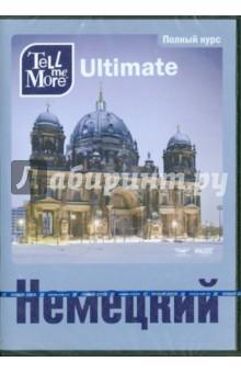 Tell me More Ultimate. Немецкий язык. Полный курс (3DVD)