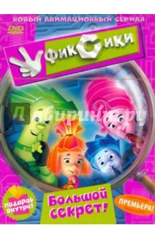 �������. ����� 1-8 (DVD) ����� ����