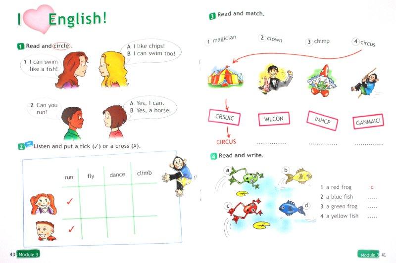 Иллюстрация 1 из 8 для Английский в фокусе. Рабочая тетрадь. 2 класс. Пособие для учащихся (+CD) - Быкова, Дули, Эванс, Поспелова | Лабиринт - книги. Источник: Лабиринт