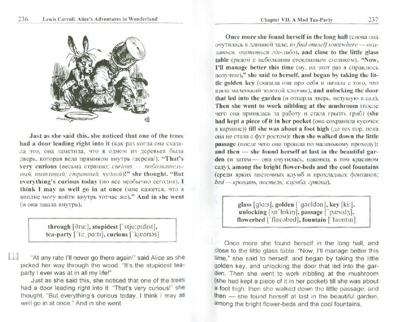 Иллюстрация 1 из 11 для Алиса в Стране чудес - Льюис Кэрролл | Лабиринт - книги. Источник: Лабиринт