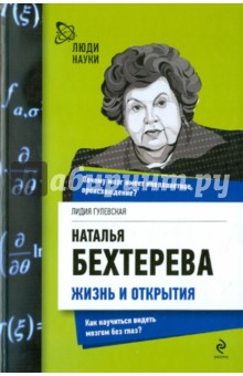 Сказки кратко пушкина читать онлайн