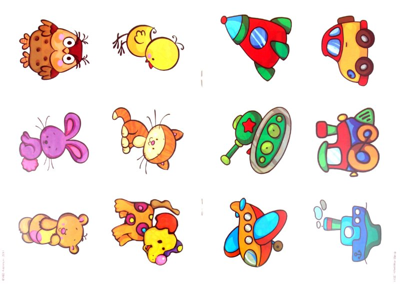 Оформление рисунков для малышей