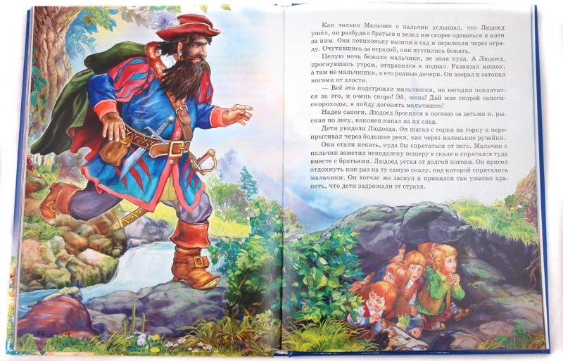Иллюстрация 1 из 12 для Сказки Шарля Перро | Лабиринт - книги. Источник: Лабиринт