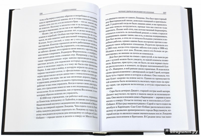 Ландсберг Элементарный Учебник Физики 3 Тома Скачать Pdf