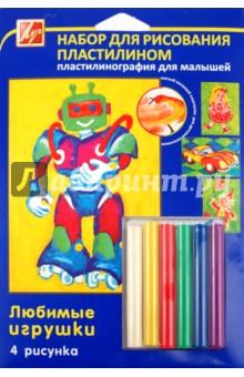Набор для рисования пластилином Любимые игрушки (21С 1363-08)