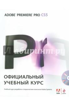 Adobe Premiere Pro отзывы - фото 11