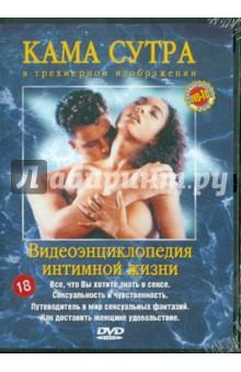 dvd все что вы хотели знать о сексе: