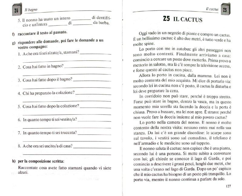 Иллюстрация 1 из 5 для Говорим по-итальянски. Начальный уровень - Томмазо Буэно   Лабиринт - книги. Источник: Лабиринт