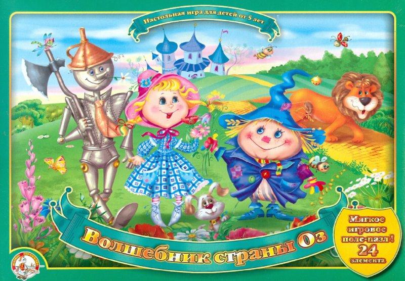календарь природы весна для детей второй младшей группы