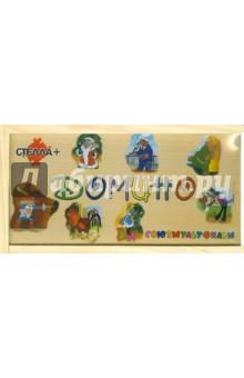 Домино среднее Ну, погоди! (0914) (9010 NP)Домино<br>Домино деревянное.<br>Картинки - персонажи мультфильма.<br>Упаковка: деревянная коробка.<br>Сделано в Польше.<br>Детям старше 3-х лет.<br>